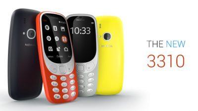 Ова е новата Nokia 3310