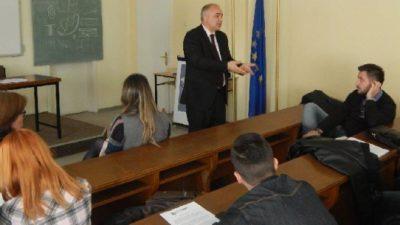 Фулбрајт стипендии за студенти и академски кадар на УГД
