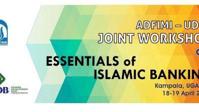 """""""ADFIMI – UDBL"""" заедничка работилница на тема """"Најважните работи на исламското банкарство"""" во Кампала, Уганда"""