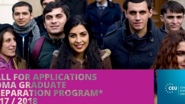 Call-for-Applications-for-the-Roma-Graduate-Preparation-Program-2017-18.jpg