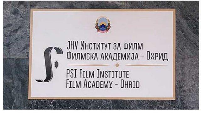 Konkurs-za-dodeluvanje-na-stipendii-za-poslediplomski-studii-na-JNU-Institut-za-film-Filmska-akademija-Ohrid-za-akademskata-2017-2018-godina.jpg