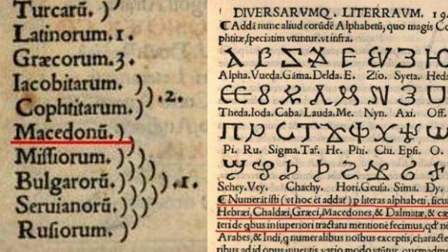 Makedonski-jazik-kniga.jpg