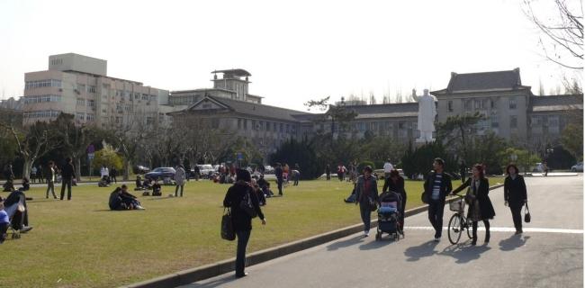 Shanghai-University-Scholarship.jpg
