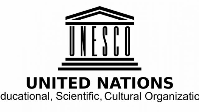 UNESCO-GEM-Report-Youth-Photo-Contest-2017.jpg