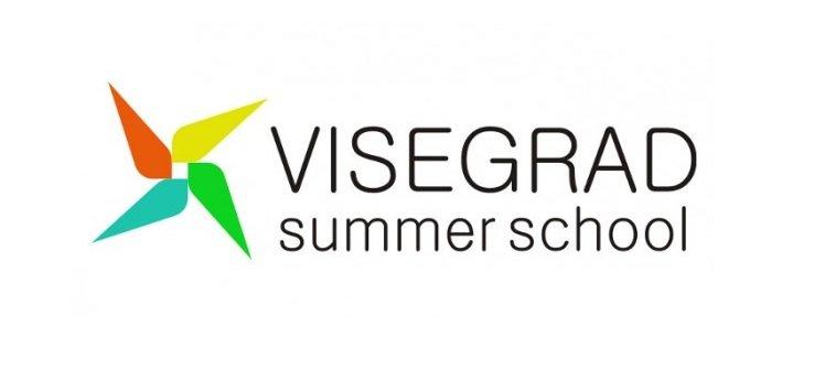Visegrad-Summer-School-2017-in-Krakow-Poland.jpg