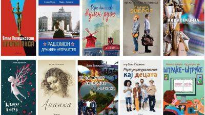 Антолог: 10 дена – 10 македонски дела