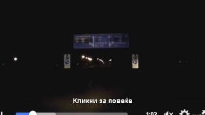 ВИДЕО: Возеше во спротивен правец на автопатот на влез во Скопје – За малку избегната несреќа