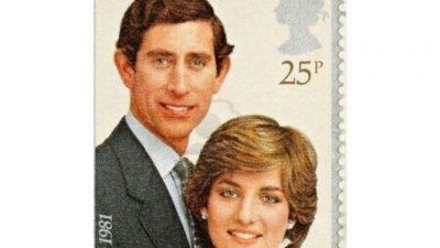 Големата тајна на Чарлс и Дајана!