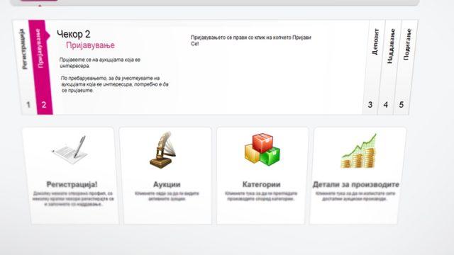 e-aukcii.jpg