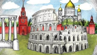 """Зошто Русите ја нарекуваат Москва """"Третиот Рим""""?"""