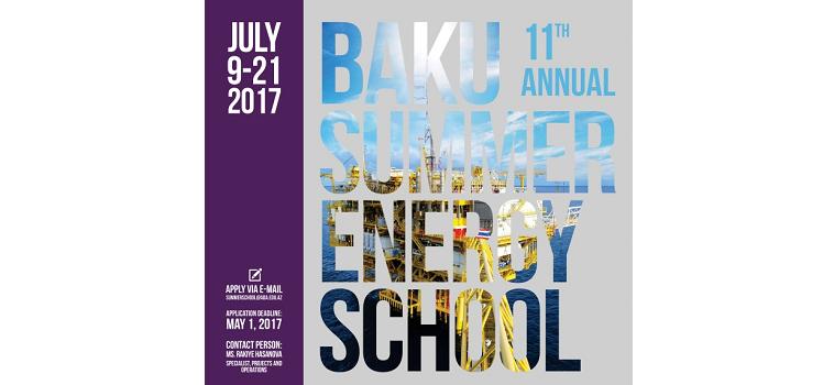 Baku-Summer-Energy-School-2017.png