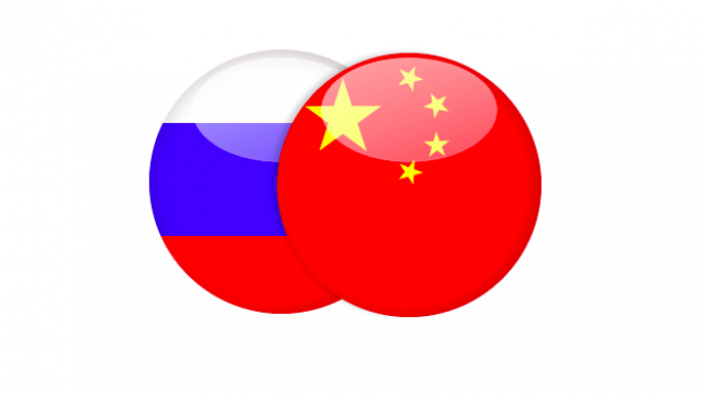Call-for-Applications-International-Russian-Chinese-Summer-School-2017.png