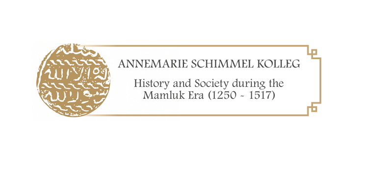 Call-for-Applications-The-Annemarie-Schimmel-Kolleg-History-and-Society-during-the-Mamluk-Era.png