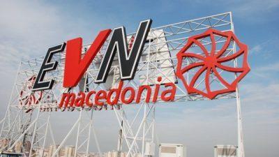 Практикантска работа во ЕВН Македонија