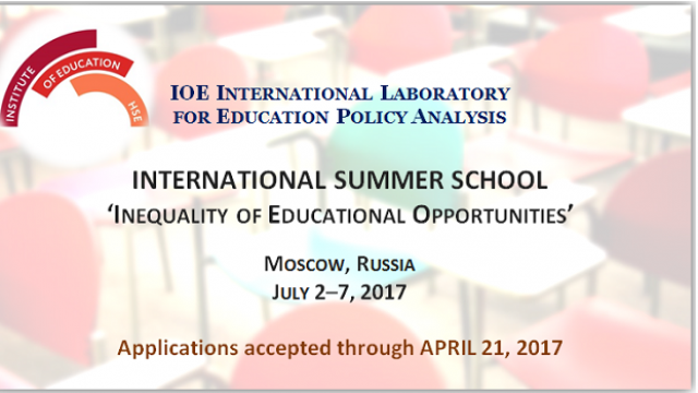 International-Summer-School-Inequality-of-Educational-Opportunities.png