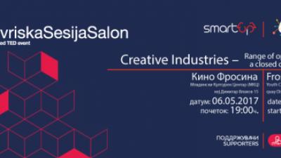 Креативни индустрии – спектар на можности или затворен круг на идеи – TEDx Скопје: