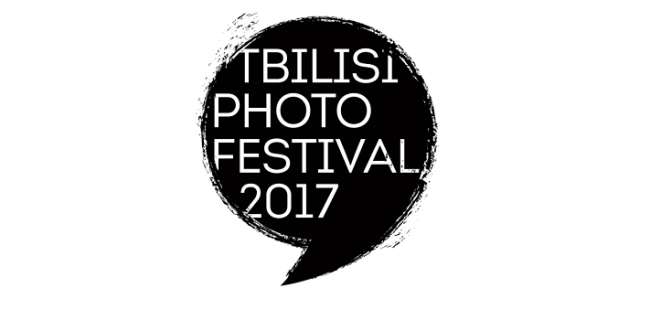 Tbilisi-Photo-Festival-Artist-in-Residence-Program-2017.png