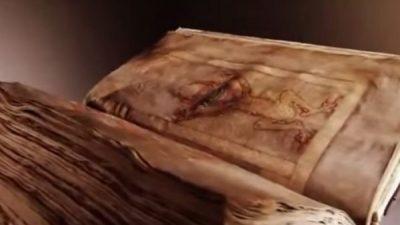 ПРОНАЈДЕНИ ТАЈНИ ДЕЛОВИ ОД БИБЛИЈАТА ! Оваа држава ќе биде избришана од лицето на земјата