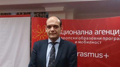 Презентација на програмата Еразмус плус во Тетово