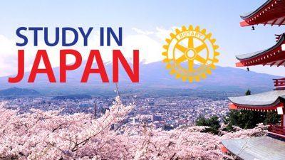 Стипендии за додипломски студии во Јапонија