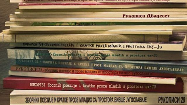 makedonski-avtori.jpg