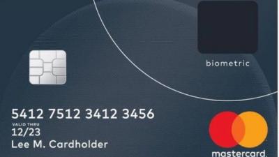 Kредитна картичка која наместо пин користи отпечаток од прст