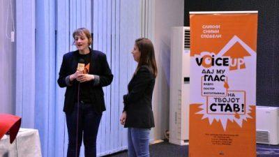 Се одржа мултимедијален коктел на VoiceUp на Славјански