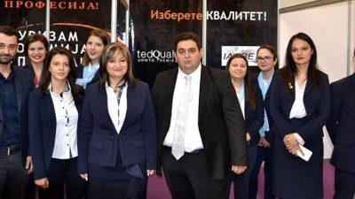 УТМС учесник на саемот за вработување