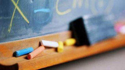 Расправа за правото на образование во Македонија и неговото остварување