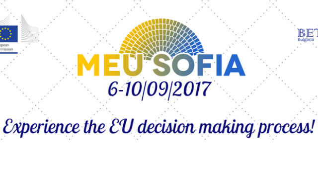 Call-for-Applications-Model-European-Union-Sofia-2017.png