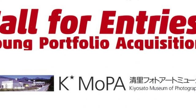 Call-for-Entries-Young-Portfolio-Acquisitions-of-the-Kiyosato-Museum-of-Photographic-Arts-2017.jpg
