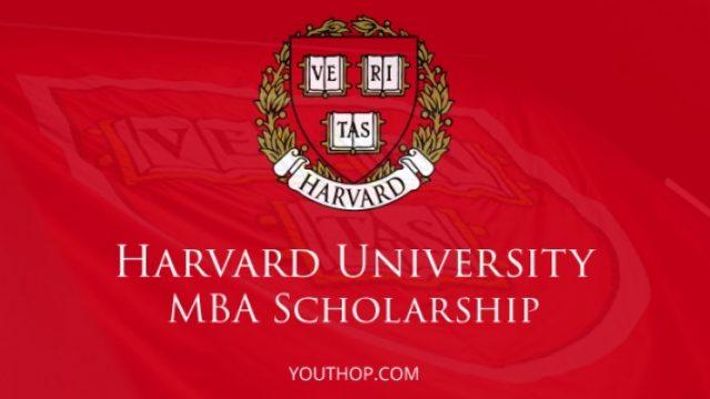 Harvard-Business-School-Boustany-MBA-Scholarship.jpg