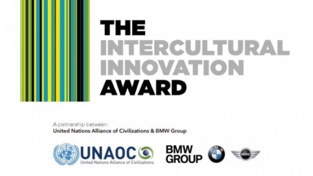 Intercultural-Innovation-Award-2017.jpg