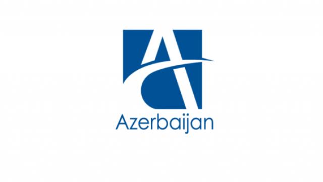 Intern-American-Councils-for-International-Education-EducationUSA-Azerbaijan.png