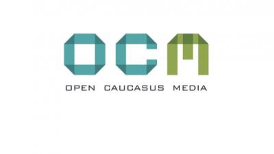 """""""OC Media"""" бара практиканти за неполно работно време во Тбилиси"""