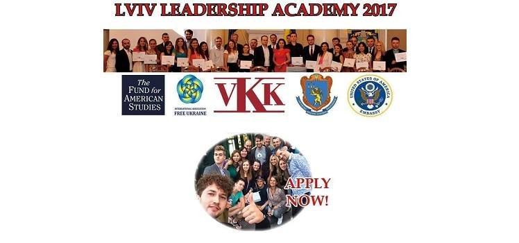 The-Lviv-Leadership-Academy-2017.jpg