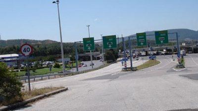 Соопштение од АМСМ: Од ноќеска се затвара граничен премин со Грција!