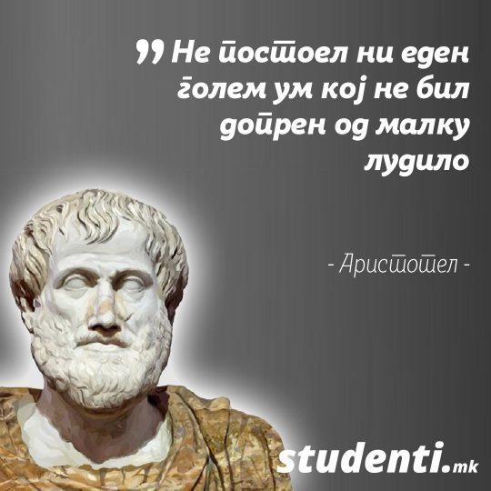 aristotel.jpg