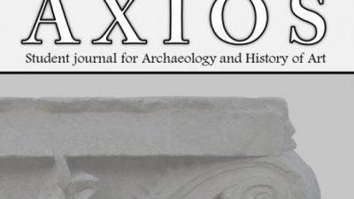 """Отворен повик за трудови за вториот број на списанието """"Axios"""""""