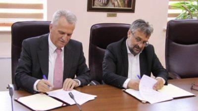 """УГД и Универзитетот """"Мајка Тереза"""" потпишаа Договор за соработка"""