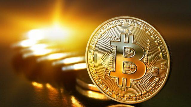 bitcoin-1021x580.jpg