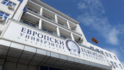 ЕВРОПСКИ УНИВЕРЗИТЕТ Скопје  објавува ЕРАЗМУС+ КОНКУРС ЗА МОБИЛНОСТ 2019/2020