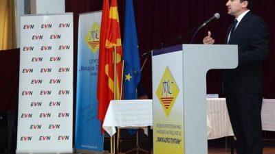 ЕВН Македонија, активен поддржувач на електротехничките насоки во образованието