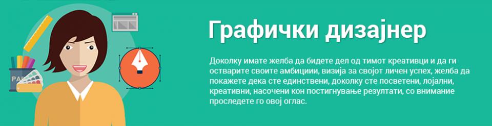 graphic_designer_billboard_970x250.png