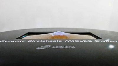 Samsung се пофали со растеглив екран