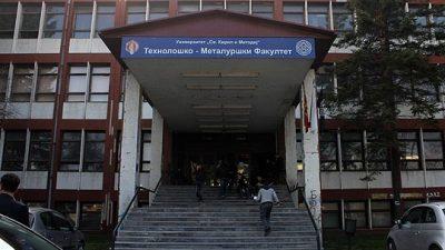 Отворен ден на Машинскиот факултет во Скопје