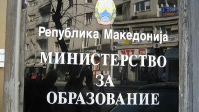 ministerstvo.jpg