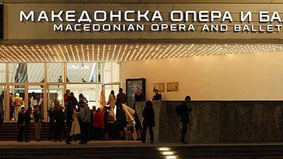 МОБ ќе ги одбележи Европските оперски денови