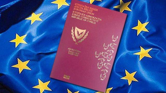 vo-ovie-zemji-mozhe-da-kupite-pasosh-na-evropskata-unija-m.jpg