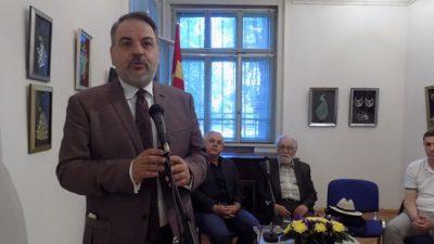 Отворена јубилејната 10. Македонска книжевна визита во Софија
